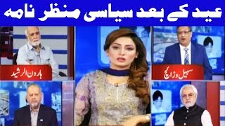 Think Tank With Syeda Ayesha Naaz - 25 June 2017 | Dunya News