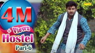Vijay Varma | Hostel Part 6 | Andy Dahiya, Joginder Kundu | New Haryanvi Funny Comedy Webseries 2019