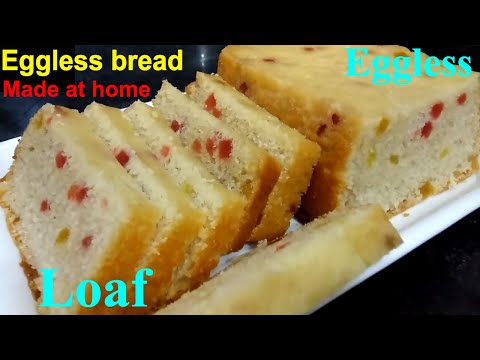 How to make bread at home in Hindi | Eggless loaf cake recipe | Eggless tutti frutti cake