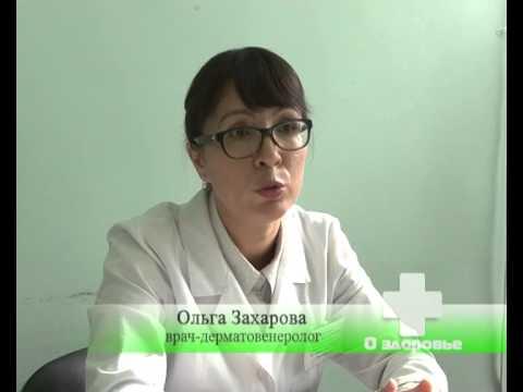 Рубрика «О здоровье» - О симптомах, лечении и профилактике Микозы стоп рассказывает дерматовенеролог