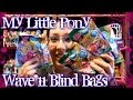 My Little Pony Blind Bags Wave 11 Green Breezie mp3