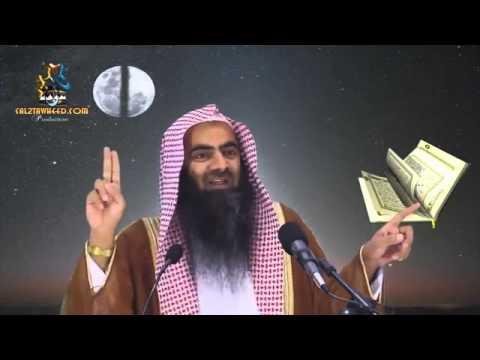 Mojzaat e RASOOL SAW 24 Sheikh Tauseef Ur Rehman