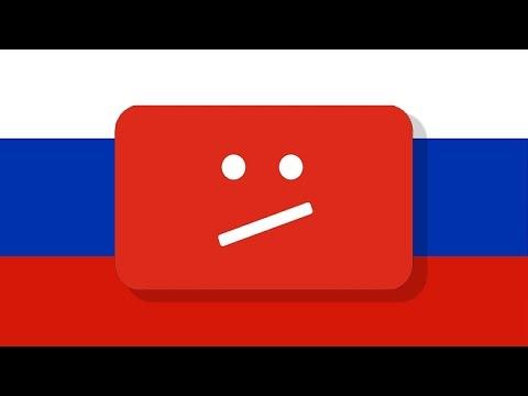 А правда в России YouTube запретят?