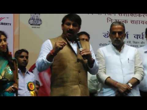 लेटेस्ट न्यूज़ : Manoj Tiwari and Central Minister Krishan Pal Gurjar at Talkatora Stadium