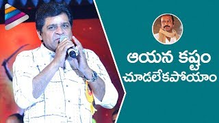 Ali : Mohan Babu is the only actor in India who has done 150 Films | TSR Kakatiya Cultural Festival