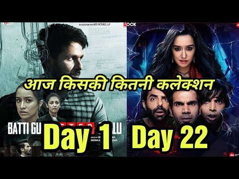 Batti Gul Meter Chalu 1st Day & Stree 22nd Day Box Office Collection | Who Wins?