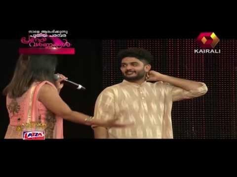 Asiavision Movie Awards 2016: സ്റ്റേജിനെ ഇളക്കി മറിച്ച് സിദ്ദ്  ശ്രീറാമിന്റെ 'തള്ളി പോകാതേയ് '