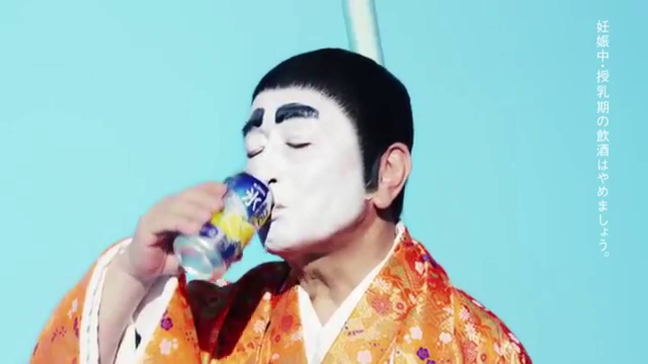 志村けんのバカ殿様の画像 p1_11