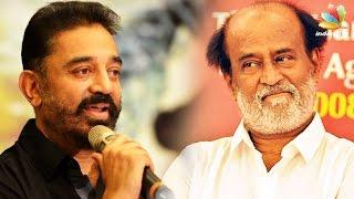 Good News for Kamal, Bad News for Rajinikanth   Latest Tamil Cinema News