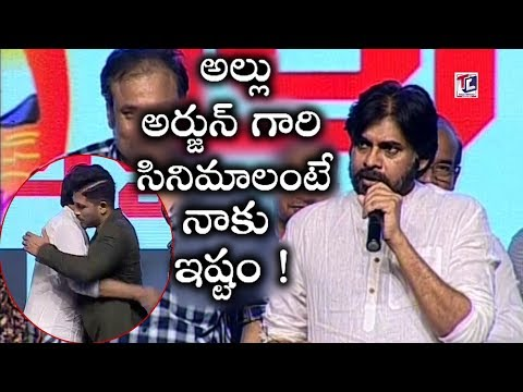 Pawan Kalyan Superb Speech at Naa Peru Surya Naa Illu India Success Meet | Allu Arjun Speech