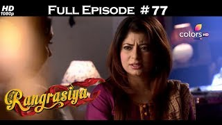 Rangrasiya - Full Episode 77 - With English Subtitles