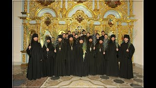 Monks Choir Of Kiev Pechersk Monastery. Christmas Chant: Christ Is Borning Today