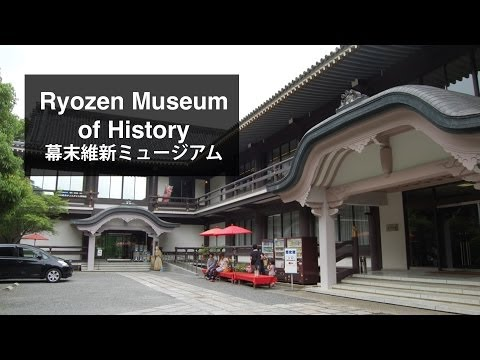 GiFT2013 TV Dramas & Tourism, Japanese Historical Sites as Sustainable Tourist Resources