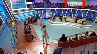 Паразиты. Касается Каждого, эфир от 17.04.2015