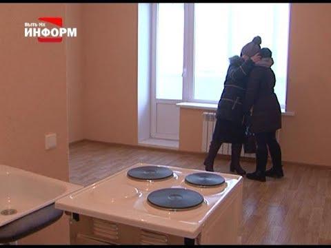 квартиры сиротам воронеж 2017 - Катя Петровна Лосева