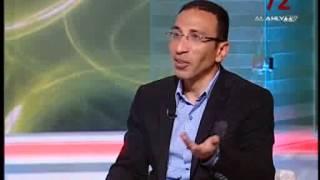 النقاد علاء عزت وهشام محيسن واسئله اعضاء صفحه الكره والجماهير