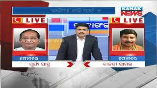 Manoranjan Mishra Live: Political Row Over KALIA Scheme