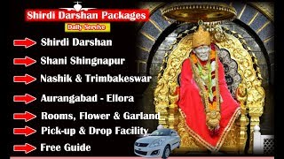 Shirdi Darshan Cheap Tour Packages, Car On Rent, Shirdi Sightseen Package