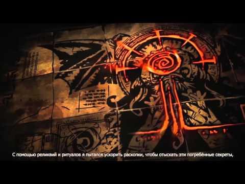 Darkest Dungeon - вступительный ролик
