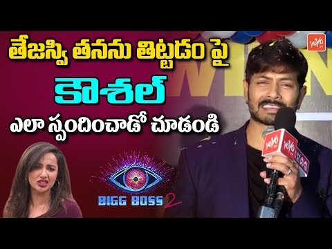 Kaushal Sensational Comments On Samrat And Tejaswini | Kaushal Army | Kaushal Winner | YOYO TV