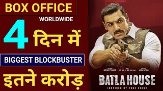 Batla House 4th Day Collection, Batla House Box Office Day 4 Collection,John Abraham, Mrunal thakur,