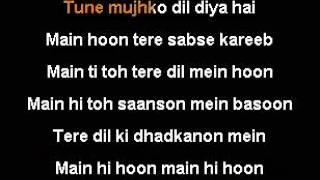 download lagu Tu He Haqeeqat Karaoke gratis