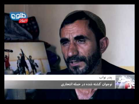TOLOnews 01 January 2013 Kabul Attacks Victims