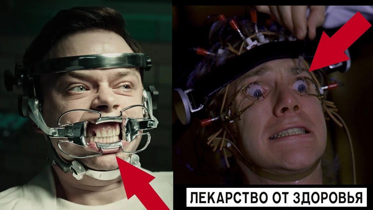 Лекарство от здоровья фильм 2018 лицензионный