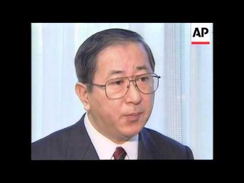 JAPAN: TOKYO: KOBE EARTHQUAKE RAISES PUBLIC AWARENESS