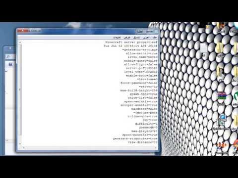سيرفر ماين كرافت ! شرح عمل سيرفر مين كرافت هماشي 1.5.2