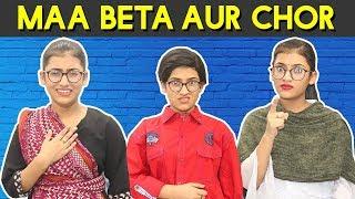 Maa Beta Aur Chor | SAMREEN ALI