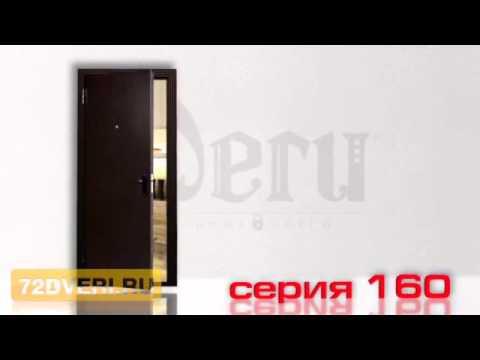 Входные двери Меги-160