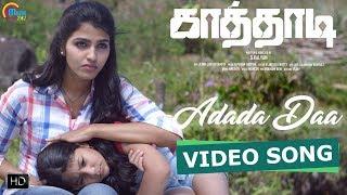 Kaathadi Tamil Movie | Adada daa Song | Avishek, Sai Dhanshika, Daniel Pope