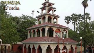 सम्राट अशोक का रहस्यमयी कुआँ  ( अगम कुआँ ) | Mysterious Agam Kuan of Samrat Ashok [ #rtv9 ]