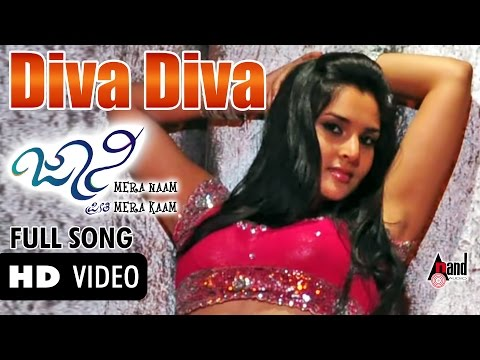 Johnny Mera Naam - Diva Diva video