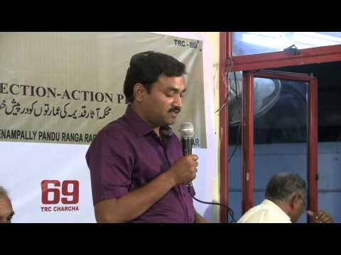 TRC Charcha 69 Threat to Archaeological Sites Protection-Action Plan 8