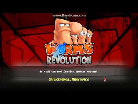 Wormix Revolution Ошибка с прорисовкой карты!