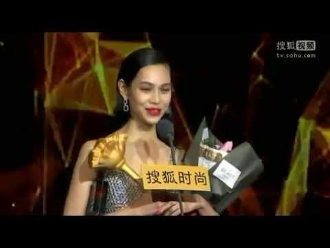 "Sohu Fahion Awards: Kiko Mizuhara wins ""Asian Fashion Icon of the Year"""