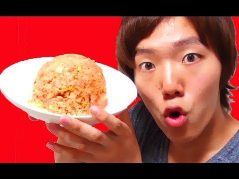 キムチチャーハン作ってみた!I make Kimchi Fried Rice!