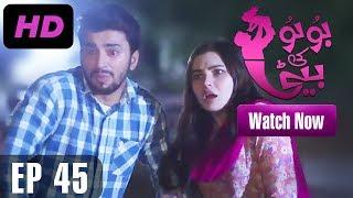 Bubu Ki Beti - Episode 45 | A Plus ᴴᴰ Drama | Abdullah Altaf, Huda, Faisal Rehman