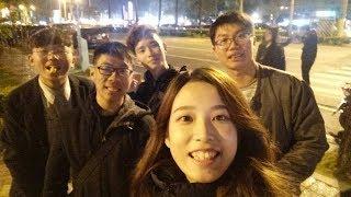 新傳台南一日遊