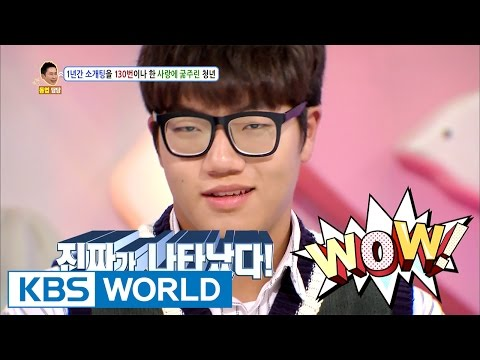 Talking on the phone with a girl who turned him down on a blind date! [Hello Counselor / 2017.05.01]