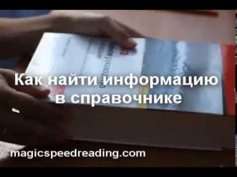 Справочник по организациям Семея - Spravkus