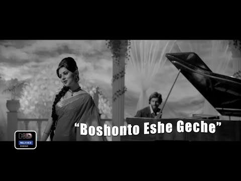 Boshonto Eshe Geche Song (female) Bengali Film chotushkone video