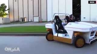 السيارة الأكثر تطوراً في الفضاء وعلى الأرض