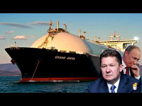 Прогноз погоды для Газпрома