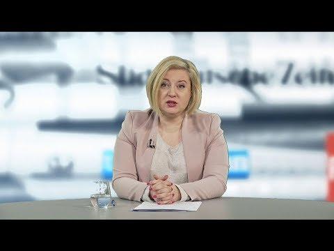 Die Welt: PiS Nie Ponosi Winy Za śmierć Adamowicza