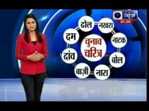Lok Sabha Polls : Brisk voting in Assam, Tripura in first phase