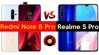 Redmi Note 8 Pro Vs Realme 5 Pro |Kounsa Hai Best? | Best smartphone under 15k