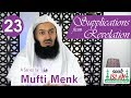 Supplications from Revelation   Mufti Menk   Episode 23